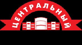 Центральный Рынок Ульяновска